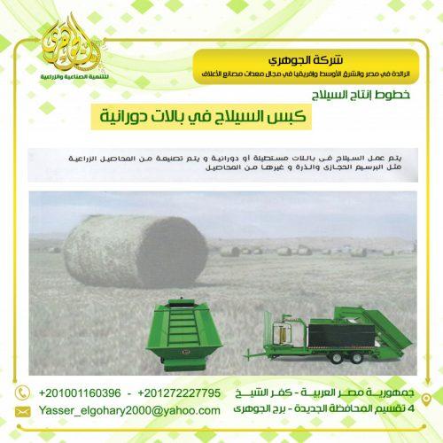 305be890-e438-47ad-83cb-6729867b2679