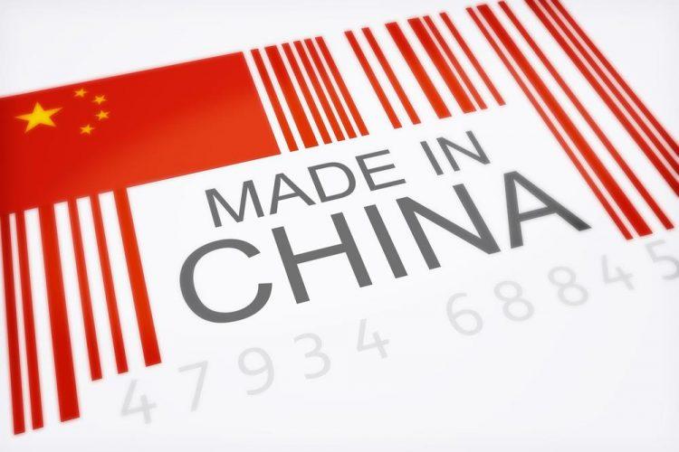الاستيراد-من-الصين