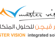 Master vision integrated solutions