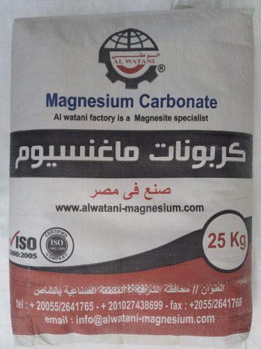 تصنيع-وتوريد-كربونات-ماغنسيوم