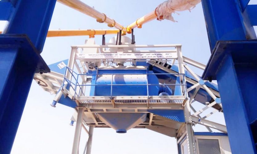 تصنيع-وتوريد-ميكسرات-محطات-الخرسانة2