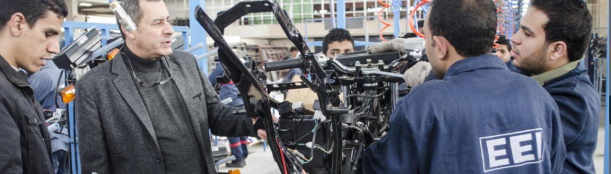 مصر للصناعات الهندسية وصناعة اجزاء السيارات