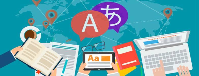 ترجمة-وتعريب-المواقع-الإلكترونية-وصفحات-الويب