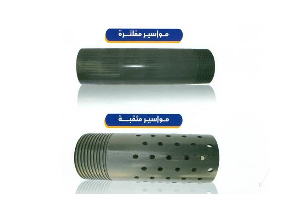 تصنيع-أنابيب-UPVC-PE
