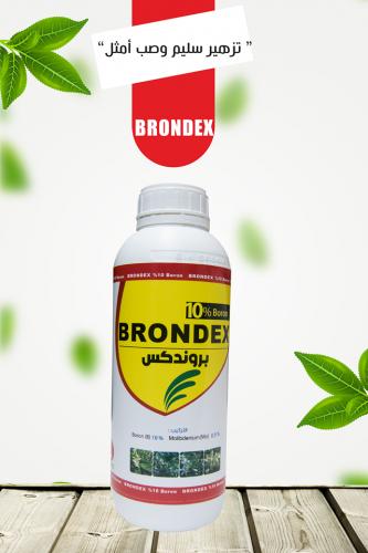 بروندكس-مخصب-تربة-للتزهير-السليم