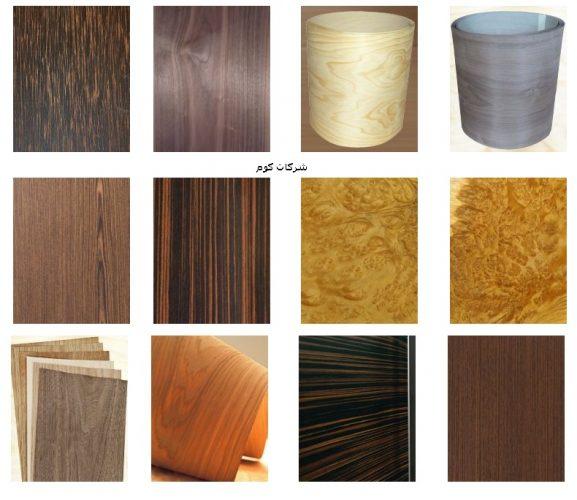 توريد-جميع-انواع-قشرة-الخشب