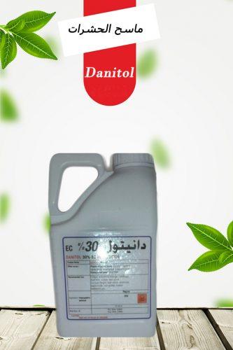 توريد-مبيد-حشري-نوع-دانيتول-30
