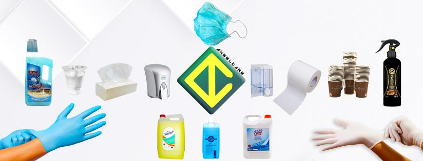 شركة انجل كير للتصنيع والتوريد
