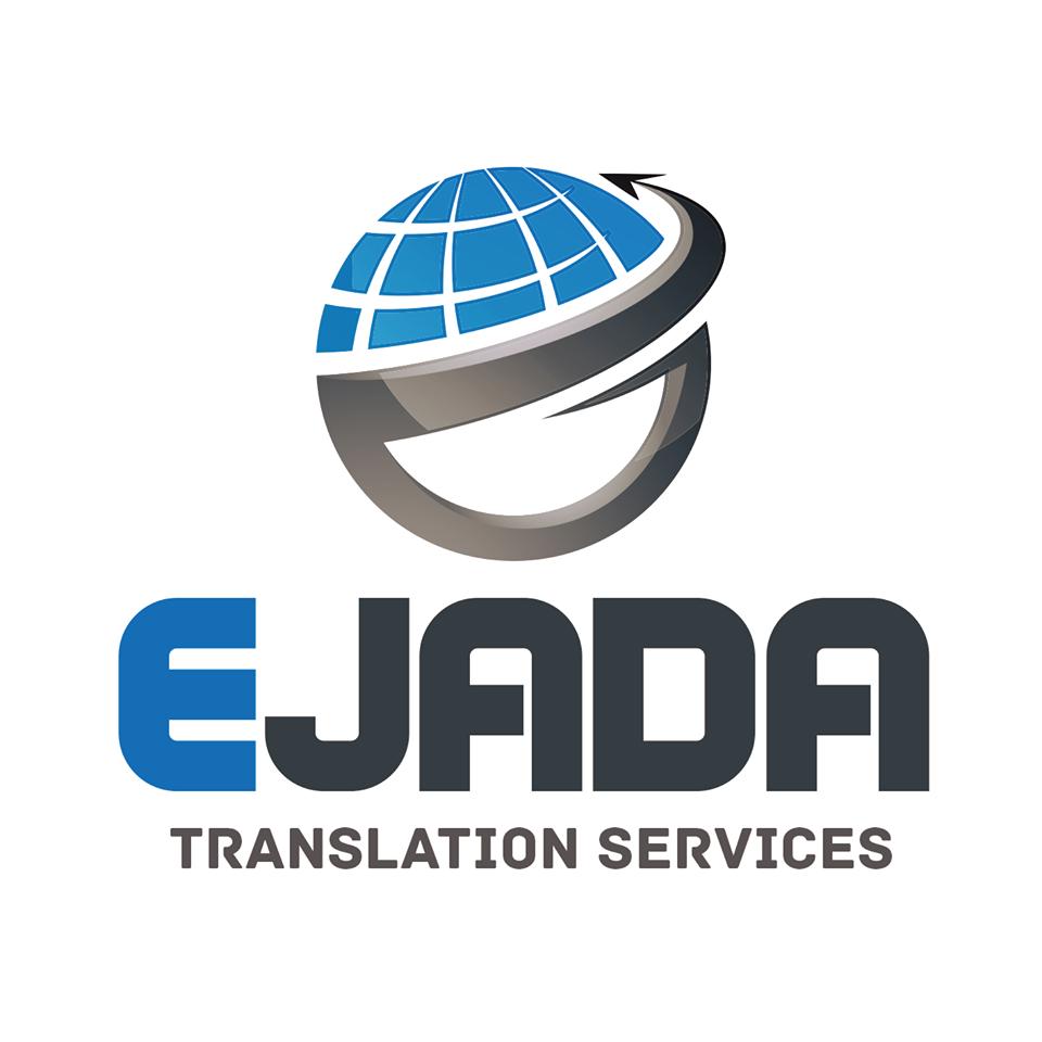 شركة إجادة لخدمات الترجمة المعتمدة