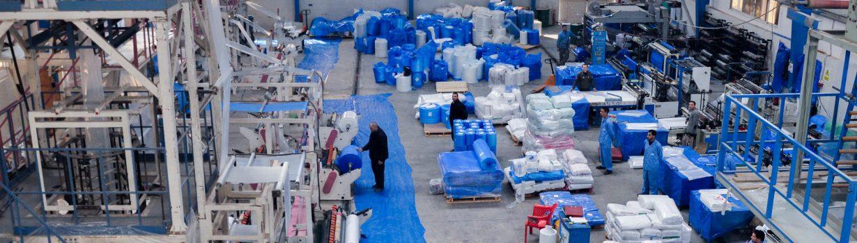 مجموعة التيسير لتجارة و صناعة البلاستيك – مصطفى الدمرداش و شركاه