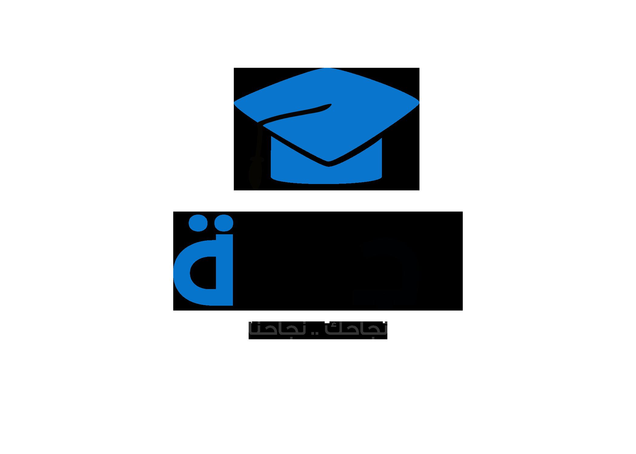 شركة إجادة للخدمات التعليمية