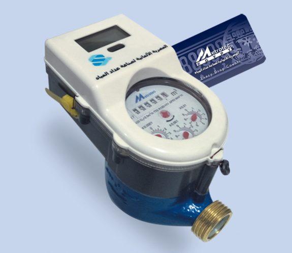 Prepaid-Water-Meter-IP68-0.5-0.75-Inch