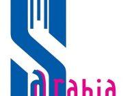 سما العربية للتجارة الدواية والإستثمار