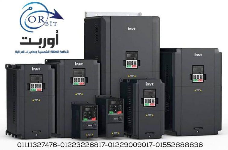 توريد-انفرتر-INVT-جميع-القدرات-من-2.2KW-وحتي-160KW