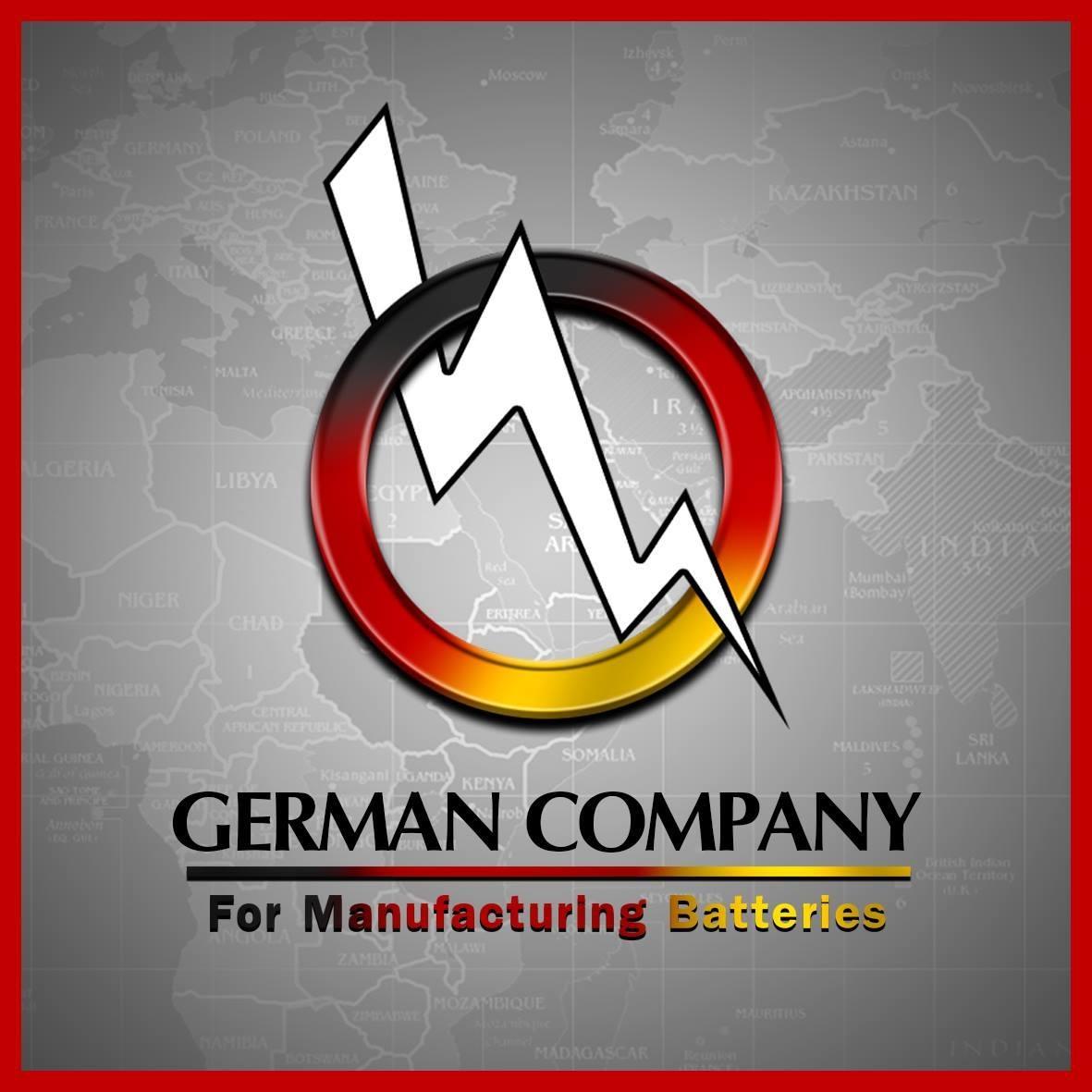 الشركة الألمانية لصناعة البطاريات