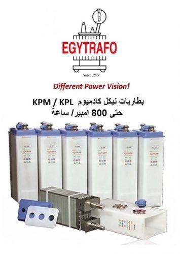 بطاريات-نيكل-كادميوم-KPM-KPL-حتى-800-امبير-ساعة