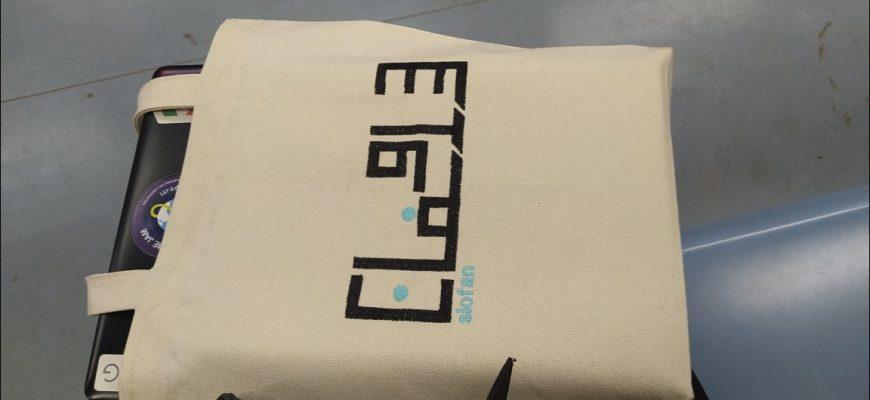 تصنيع-وتوريد-شنط-يد-من-القطن-المصري-والقطن-هاند-مفيد-وصديق-للبيئة