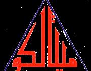الشركة المصرية للانشاءات المعدنية ميتالكو
