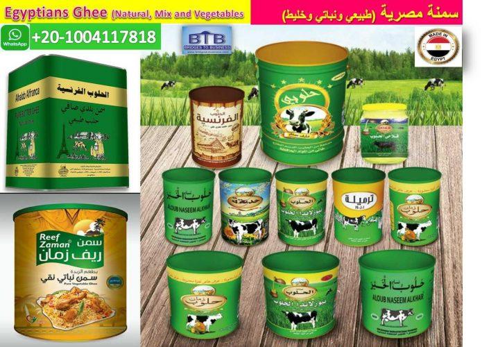 تصدير-سمنة-نباتي-وخليط-وحيواني_