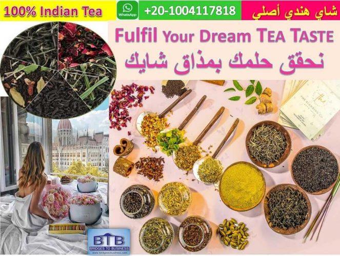 تصدير-شاي-ناعم-وخشن-منشأ-هندي-وفيتنامي-وسيلاني_