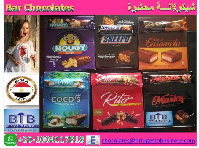 تصدير-شيكولاتة-محشوة-صناعة-مصرية
