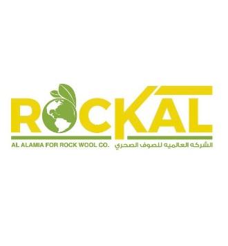 شركة العالمية للصوف الصخري – روكال