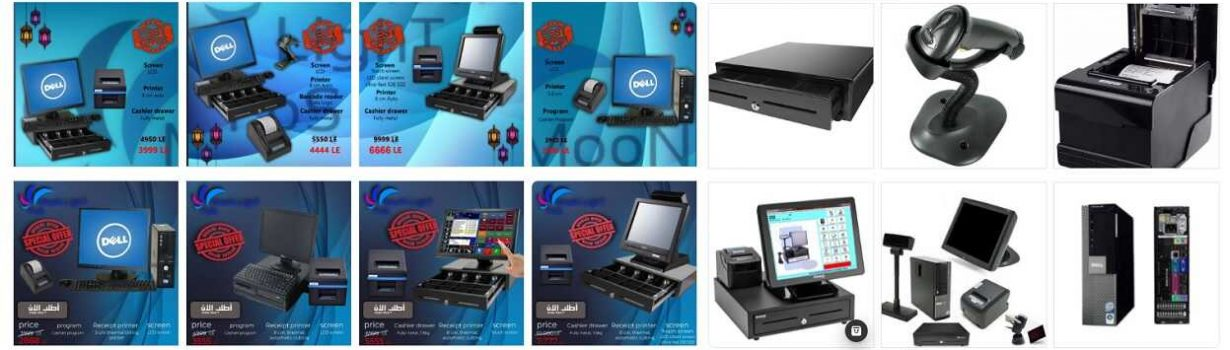 شركة Moonlight PoS لانظمة إدارة نقاط البيع و كاميرات المراقبة