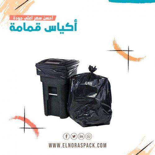 تصنيع-وتوريد-أكياس-القمامة-من-شركة-النورس