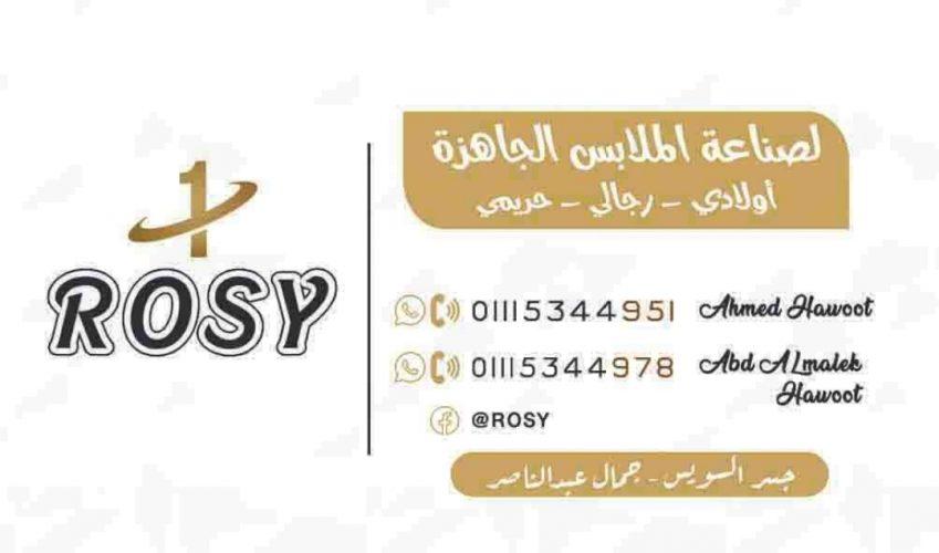 IMG_1623985787847