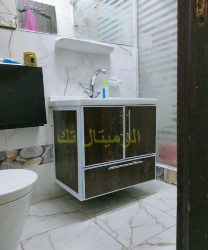 تصنيع-وحدات-حمام-الوميتال-حسب-الطلب