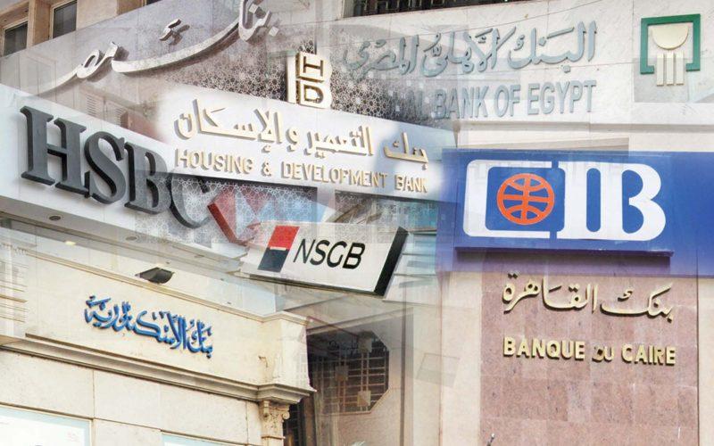 خدمات-التمويل-والبنوك-من-مؤسسة-السعدني-وخليفة-للمحاماة