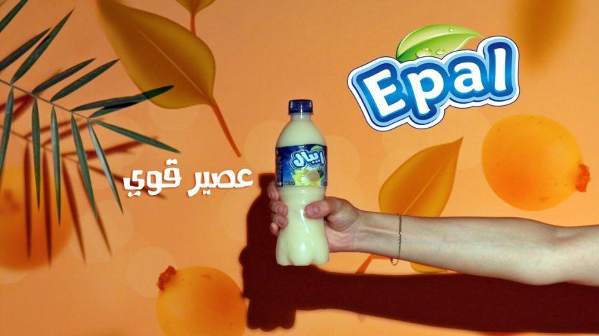 تصنيع-وتوريد-عصير-ايبال-جوافة-عالى-الجودة